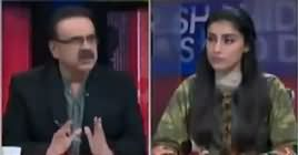 Live With Dr Shahid Masood (Imran Khan Ki Amad) – 12th August 2018