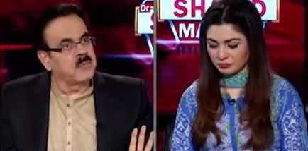 Live with Dr. Shahid Masood (Imran Khan Ki Wapsi) - 29th September 2019