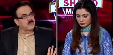Live with Dr. Shahid Masood (Imran Khan Ki Wapsi) - 29th September 2019