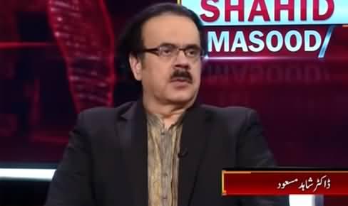 Live with Dr. Shahid Masood (Imran Khan May Dissolve Assemblies?) - 1st May 2021