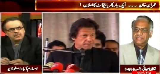 Live With Dr. Shahid Masood (Imran Khan Once Again Announces Boycott) – 7th March 2015