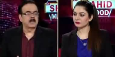 Live with Dr. Shahid Masood (Imran Khan Qadama Barhao) - 27th January 2020