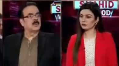 Live with Dr. Shahid Masood (Imran Khan Ready to Fight) - 7th February 2020