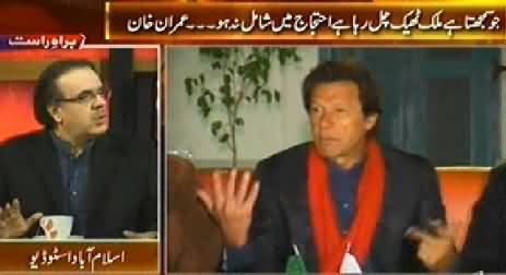 Live with Dr. Shahid Masood (Imran Khan Ready to Show His Force in Faisalabad)  – 7th December 2014