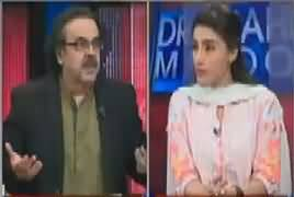 Live With Dr. Shahid Masood (Discussion on Different Issues) - 20th May 2017