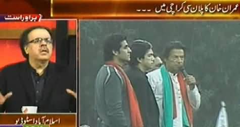 Live With Dr. Shahid Masood (Imran Khan's Plan C in Karachi) - 12th December 2014