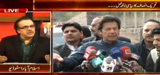 Live With Dr. Shahid Masood (Imran Khan Should Come Out & Explain Every Thing) - 26th January 2015