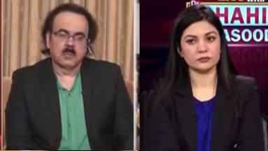 Live with Dr Shahid Masood (Imran Khan Should Take Action) - 23rd October 2021