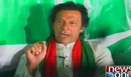 Live With Dr. Shahid Masood (Imran Khan Exclusive Interview) - 31st October 2014