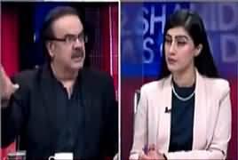 Live With Dr Shahid Masood (Imran Khan Supports Tahir ul Qadri) – 7th December 2017