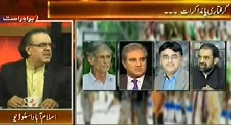 Live With Dr. Shahid Masood (Imran Khan & Tahir ul Qadri Arrest Warrants) - 13th November 2014