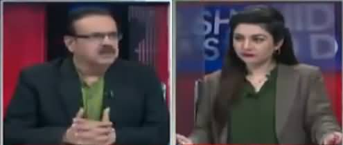 Live With Dr. Shahid Masood (Imran Khan & Trembling System) - 11th February 2019