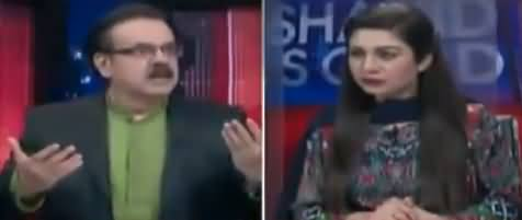 Live with Dr. Shahid Masood (Imran Khan Vs Charter of Democracy) - 12th March 2019