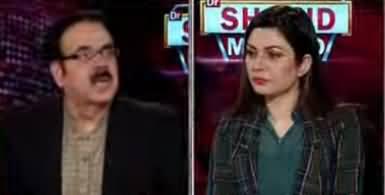Live with Dr. Shahid Masood (Imran Khan Vs Corona) - 18th March 2020