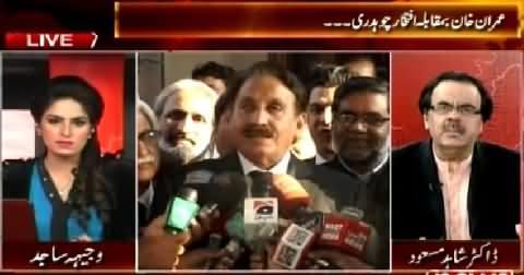 Live With Dr. Shahid Masood (Imran Khan Vs Iftikhar Chaudhry) - 2nd February 2015