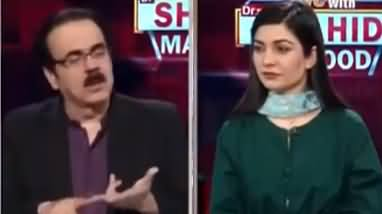 Live with Dr. Shahid Masood (Imran Khan Vs Jahangir Tareen) - 17th April 2021