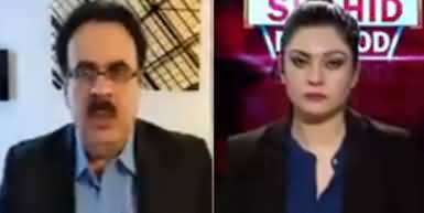 Live With Dr. Shahid Masood (Imran Khan Vs JUIF March) - 23rd October 2019