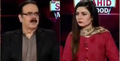 Live With Dr. Shahid Masood (Imran Khan Vs Mafia) - 30th November 2019
