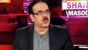 Live With Dr. Shahid Masood (Imran Khan Vs Other) - 14th October 2019