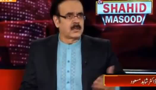 Live With Dr. Shahid Masood (Imran Khan Vs Others) - 12th June 2019