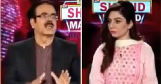 Live with Dr Shahid Masood (Imran Khan Vs Others) - 2nd July 2019