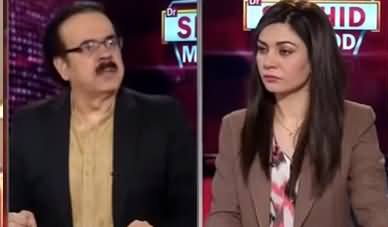 Live with Dr. Shahid Masood (Imran Khan Vs PDM) - 8th March 2021