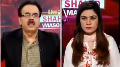 Live With Dr. Shahid Masood (Imran Khan Will Fight) - 8th October 2019