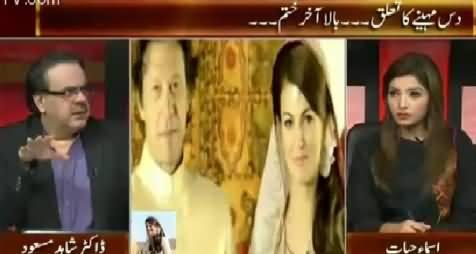Live With Dr. Shahid Masood (Imran, Reham Divorce, Inside Story) – 31st October 2015