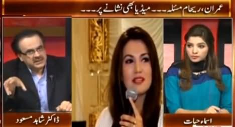 Live With Dr. Shahid Masood (Imran, Reham Issue, Media on Target) – 4th November 2015