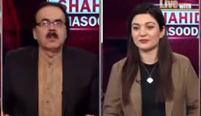 Live with Dr. Shahid Masood (Increasing Chaos) - 26th June 2021