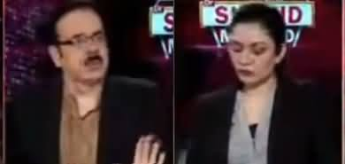 Live with Dr. Shahid Masood (Increasing Danger of Corona) - 3rd April 2020