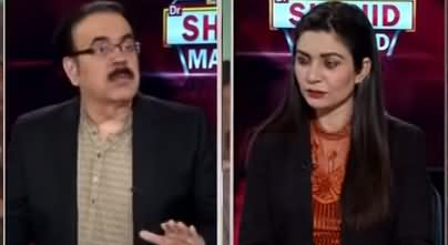 Live with Dr. Shahid Masood (Increasing Political Tension) - 30th November 2020