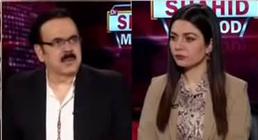 Live with Dr. Shahid Masood (Increasing Rifts in Arab Countries) - 10th August 2020