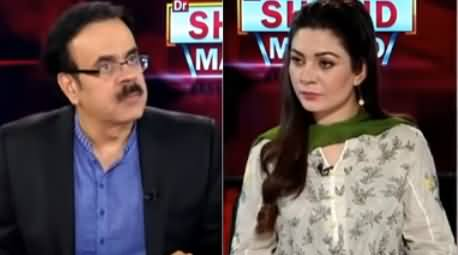 Live With Dr. Shahid Masood (Imran Khan Ki Jaan Ko Khatra?) - 14th May 2019