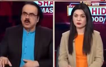 Live with Dr. Shahid Masood (India China Border Tension) - 4th August 2021