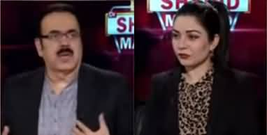 Live with Dr. Shahid Masood (India China Clash) - 16th June 2020