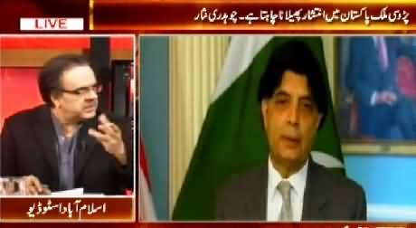 Live With Dr. Shahid Masood (India Involve in Terrorism in Pakistan - Nisar) – 22nd February 2015
