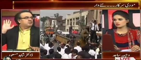 Live With Dr. Shahid Masood (India's Plan Against Pakistan & Daska Incident) – 25th May 2015