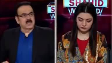 Live with Dr. Shahid Masood (India Vs China) - 8th July 2020