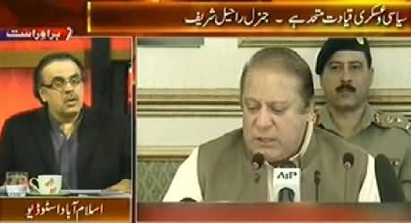 Live With Dr. Shahid Masood (Indian Aggression is Increasing Against Pakistan) - 1st January 2015