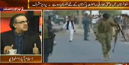 Live With Dr. Shahid Masood (Indian Intervention in Afghanistan) – 18th November 2014