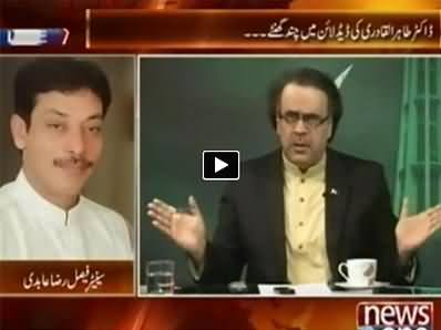 Live with Dr. Shahid Masood (Inqilab & Azadi March Special) 1AM To 2AM - 28th August 2014