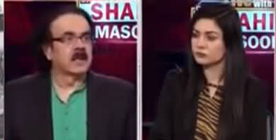 Live with Dr. Shahid Masood (Intense Pressure) - 8th September 2021