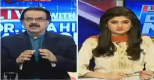 Live With Dr Shahid Masood (Internal & External Issues) – 10th November 2016