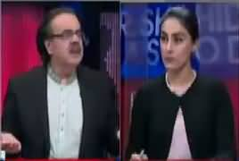 Live With Dr Shahid Masood (Inteshar Aur Khalafshar) – 24th February 2018