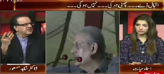 Live With Dr. Shahid Masood (Iqbal Day, Chutti Hogi Ya Nahi) – 8th November 2015