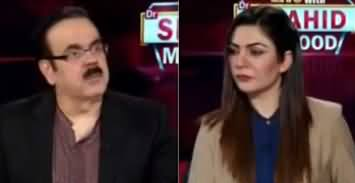 Live With Dr. Shahid Masood (Iran And America on The Edge of War) - 5th January 2020