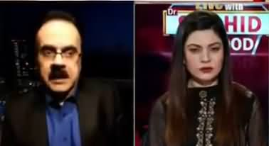 Live with Dr. Shahid Masood (Iran US Conflict, Other Issues) - 10th January 2020