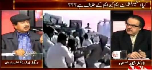 Live With Dr. Shahid Masood (Is Establishment Against MQM) – 2nd April 2015