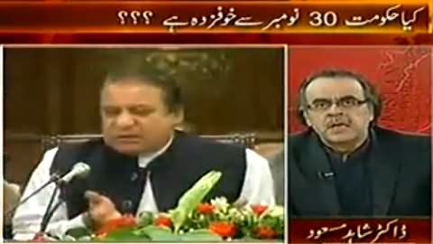 Live With Dr. Shahid Masood (Is PMLN Govt Afraid of 30th November Protest?) - 19th November 2014